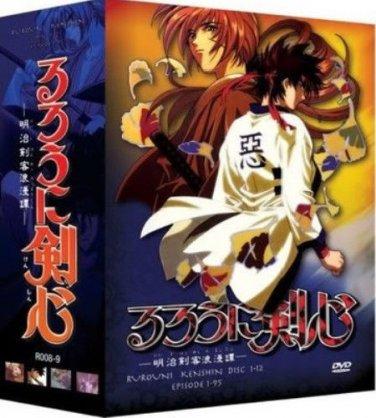 Rurouni Kenshin - The Complete Anime Series DVD Box Set Collection - Season 1, 2, 3 Box Set