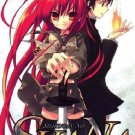 Shakugan no Shana - The Complete Anime Series DVD Set