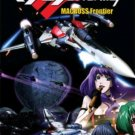 Macross Frontier - The Complete Anime Series + Movies DVD Set