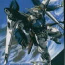 Mobile Suit Gundam Wing - The Complete Anime Series DVD Set