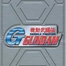 Mobile Fighter G-Gundam - Anime Legends - The Complete Anime Series Collection 1‏