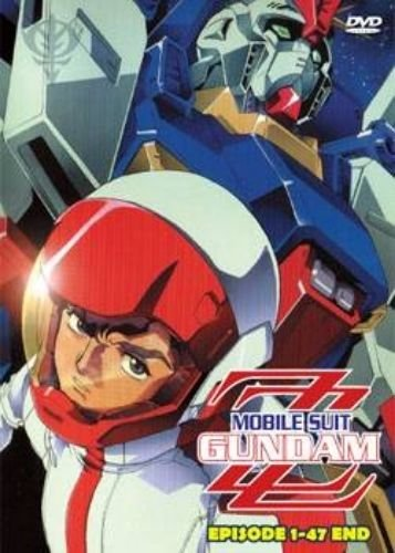 Mobile Suit - Gundam ZZ - The Complete Anime Series DVD Set