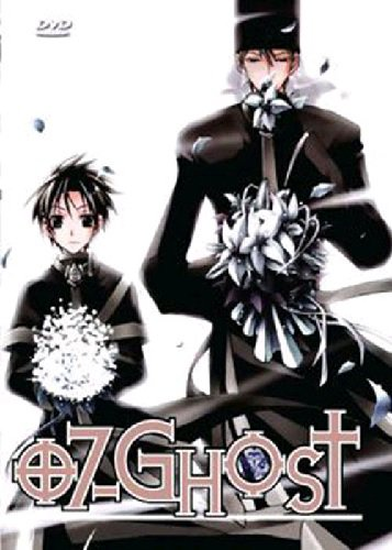 07-Ghost - The Complete Anime Series DVD Set