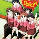 Azumanga Daioh - The Complete Anime Series DVD Set