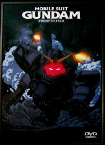 Mobile Suit Gundam - The 08th MS Team - The Complete Anime Series DVD Set