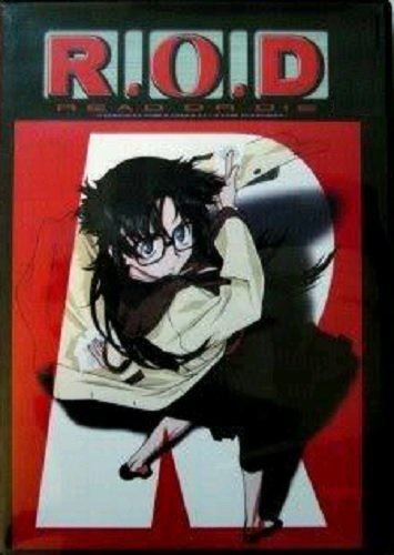 Read or Die - The Complete Anime OVA Collection� DVD Set