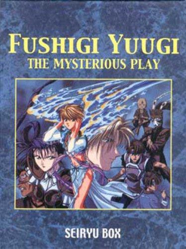Fushigi Yuugi (Yugi) - The Mysterious Play DVD Set - Seiryu�