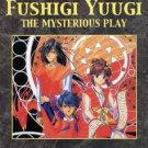 Fushigi Yuugi (Yugi) - The Mysterious Play DVD Set - Oni/Eikoden