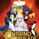 Chrono Crusade - The Complete Anime Series DVD Set