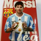 LIONEL MESSI Lionel Andrés Messi Cuccittini Footballer 54 Designs PLAYING CARD