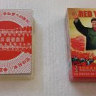 RED YEARS Culture Revolution Story ALBUM PLAYING CARD Nice Collection or Gift