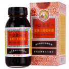 NIN JIOM Pei Pa Koa (original) From Hong Kong 150ml Loquat Honey Extract Syrup