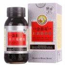 NIN JIOM Pei Pa Koa (original) From Hong Kong 150ml (No Sugar Added Formula) Condition:New
