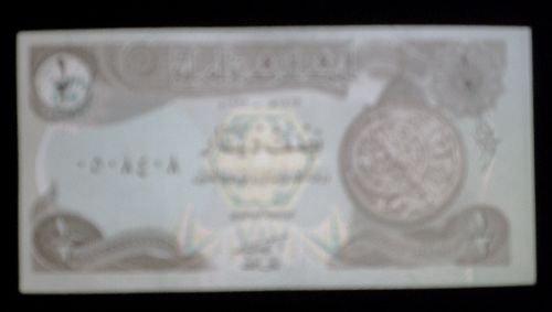 1/2 Dinar 1993 Uncir.