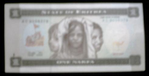 1 Nakfa 1997 uncir