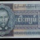 Burma 5 Kyats 1973