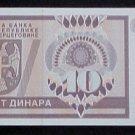 Bosnia-Herzegovina 10 Dinara 1992