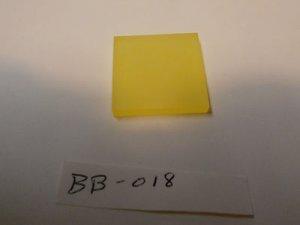 "NSF - 4/66 ,  optical glass 1.280"" X  1.280 X .194""   Thick"