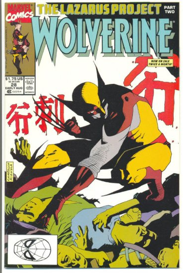 Wolverine #28 The Lazarus Project NM !