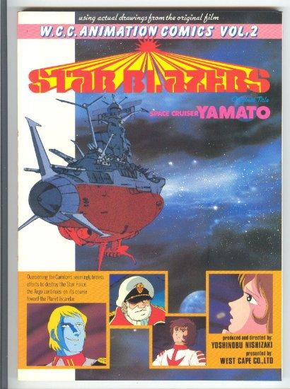 Star Blazers W.C.C. Animation Vol 2 Softcover 1983 HTF !