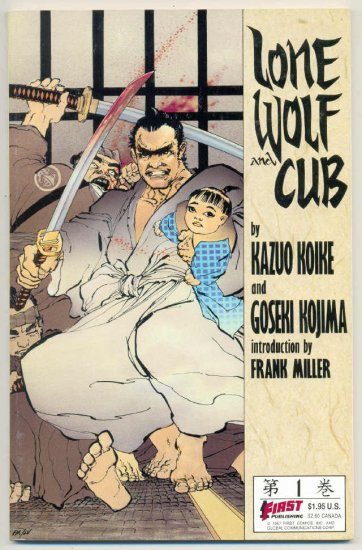 Lone Wolf And Cub #1 HTF 1987 First Publishing Frank Miller