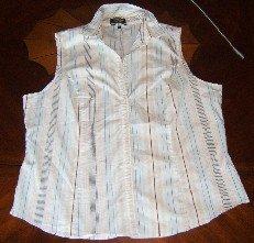 Great white sleeveless stretchy shirt - 2X