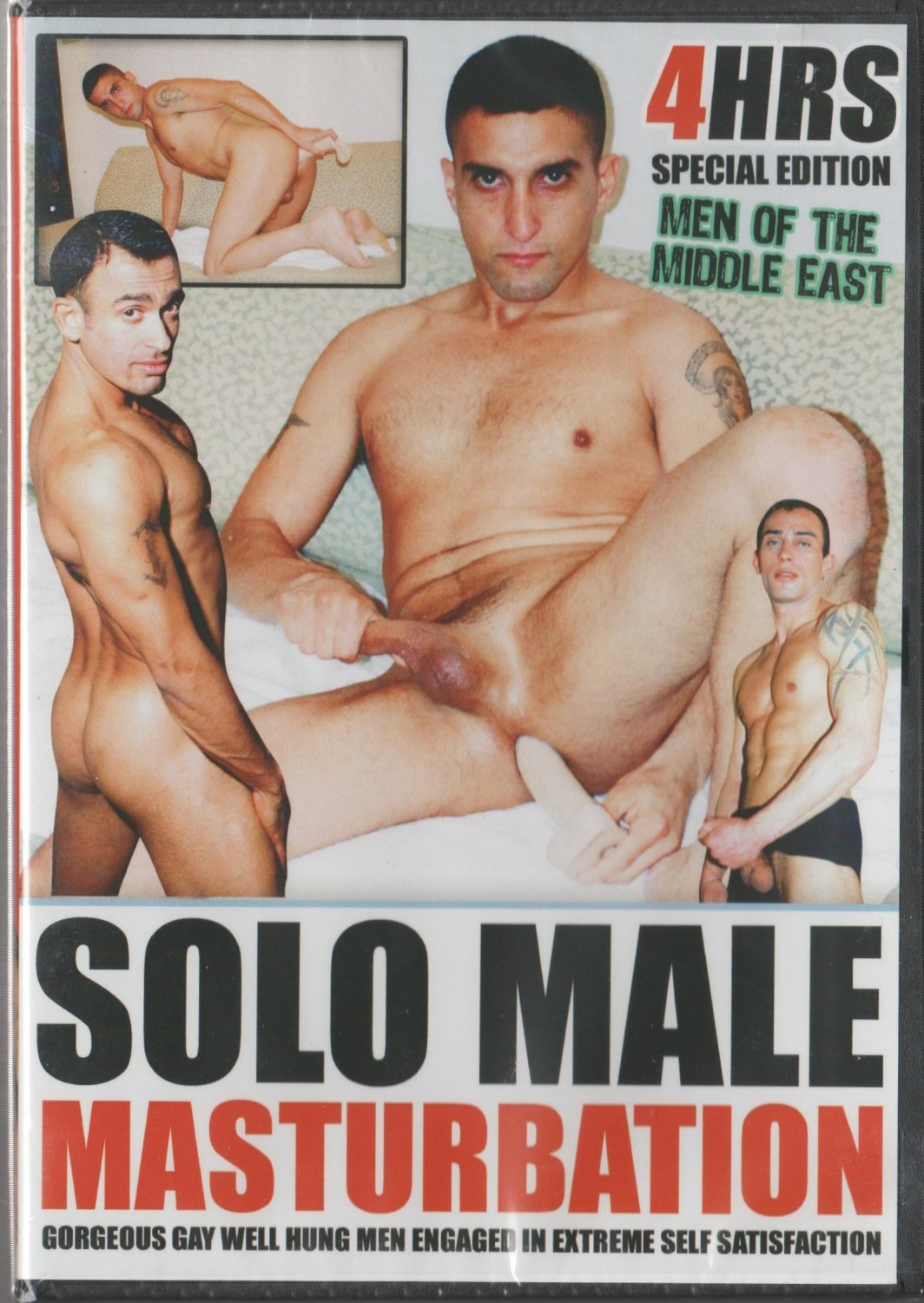 Male Solos Movies, Male Solos Video, Male Solos DVDs By