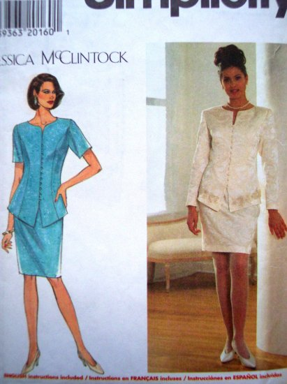 Designer Jessica McClintock 90's Suit Princess Seamed Jacket Slim Skirt Bust 34~38 Pattern 7597