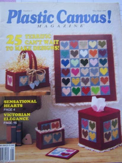 Vintage Plastic Canvas Patterns Back Issue Magazines #2 May/June 1989 25 Terrific Designs