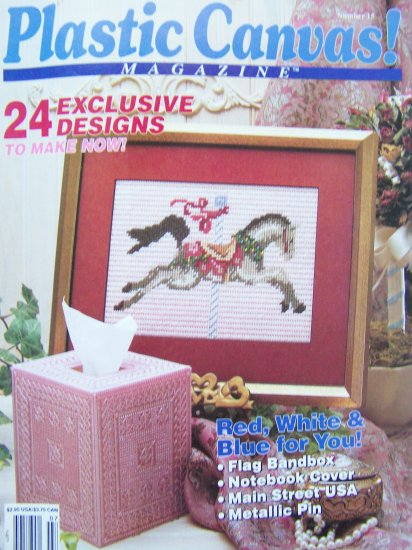 Plastic Canvas Pattern Back Issue Magazine 15 1990's Toys Book Caddy Western