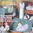 20 Thanksgiving Plastic Canvas Patterns Magazine 16 Fall 1991 Baby Shower Carriage