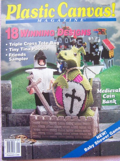 Plastic Canvas ! Magazine Pattern Book # 30 Baby Shower Decorations & Games Medieval Bank