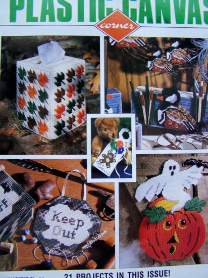Plastic Canvas Magazine Back Issue 21 Patterns Halloween Wreath Garland Monsters November 1991