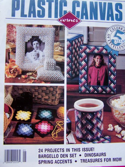24 Plastic Canvas Craft Patterns Granny Square Coasters Star Tote Flower Pot Cover 5/94