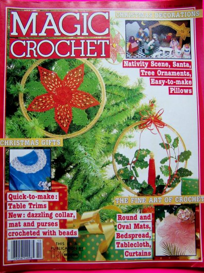 Magic Crochet Magazine Back Issue 32 Thread Patterns Christmas Nativity Tree Ornaments Santa Sleigh