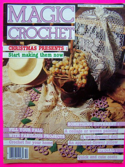 Magic Crochet Patterns Magazine # 38 October 1985 Back Issue