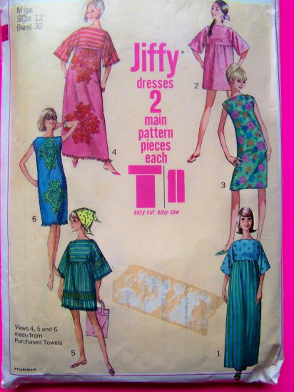 60's Muu Muu Maxi Gown Mini Shift Empire B 32 Dress Mod Vintage Sewing Pattern 6351
