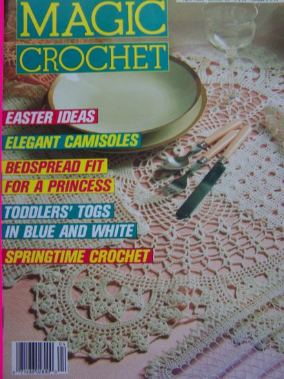 Magic Crochet Magazine Back Issue 59 Vintage Thread Crocheting Patterns Misses Camisole Baby Rompers