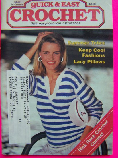 Vintage Crochet Pattern Book Lacy Thread Pillows Purse Totebags Camisole  Tank Tops