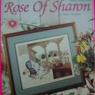 Vintage Rose of Sharon Cross Stitch Graph Pattern Country Porch Book 25