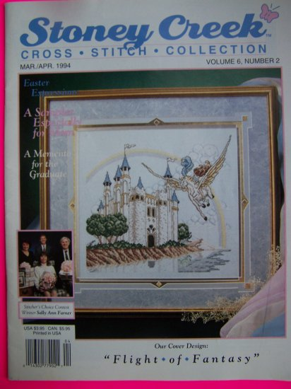 Stoney Creek Cross Stitch Pattern Back Issue Magazine March April 1994 Patterns