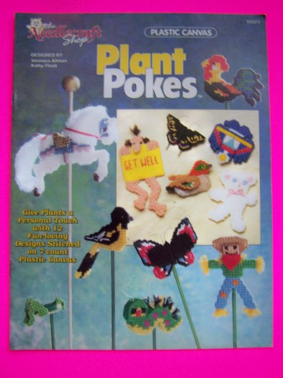12 Plastic Canvas Plant Pokes Patterns Book Pattern