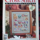 Cross Stitch & Country Crafts Pattern Magazine May June 1993 Patterns 22 Projects