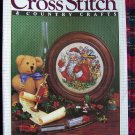 Vintage Nov Dec 1987 Cross Stitch Pattern Magazine 25 Patterns