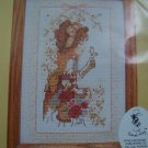 Vintage Wonder Art Priscilla Counted cross stitch Pattern 1 Cent USA S&H