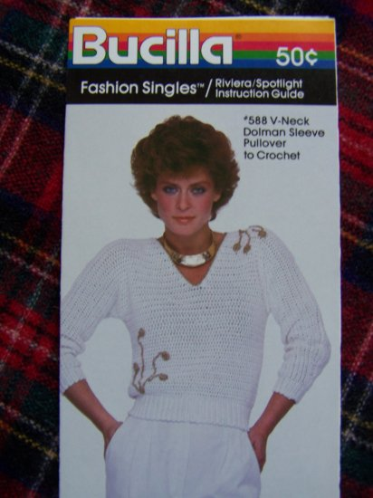 USA 1 Cent S&H Vintage Bucilla Crochet Pattern V Neck Dolman Pullover Sweater