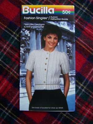 Vintage Crocheting or Knitting Pattern Summer Short Sleeve Cardigan Sweater