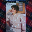 Vintage Crochet & Knitting Pattern Trailing Vine Cardigan Sweater Misses 1 Cent USA S&H