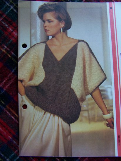 1980s Vintage Knitting Pattern Woman's Baggy Pullover Slouchy Sweater