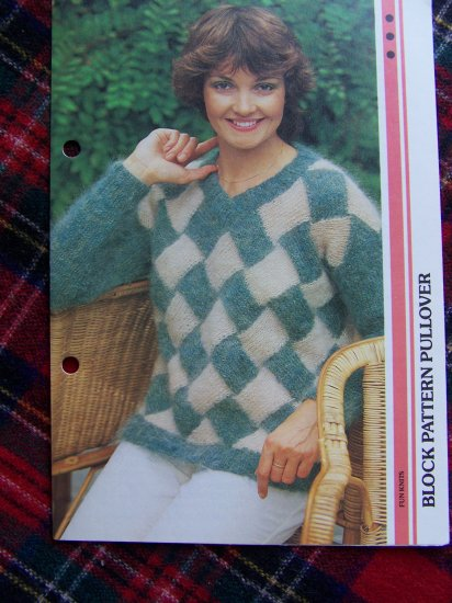 1980s Vintage Knitting Pattern Block Pattern Pullover Sweater USA Shipping Special